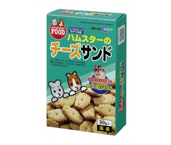 Marukan Cheese Sandwich for Hamsters 50g [MR554]