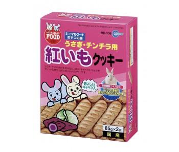 Marukan Sweet Potato Cookie for Rabbits & Chinchillas 85g x 2 [MR556]
