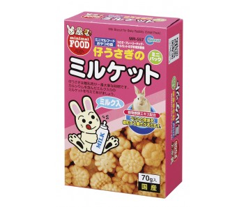 Marukan Milk Biscuits for Bunny [MR557]