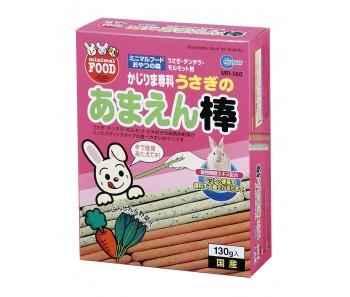 Marukan Vegetable Stick Biscuits [MR560]