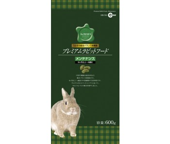 Marukan Premium Rabbit Food Maintence 600g [MR566]