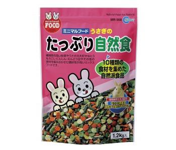 Marukan New Healthy Natural Rabbit Food 1.2kg [MR568]