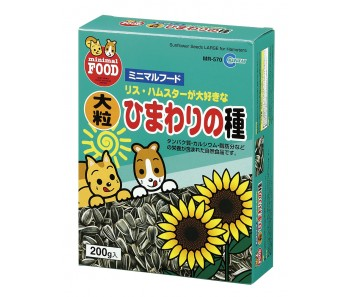 Marukan US Sunflower Seeds 200g [MR570]