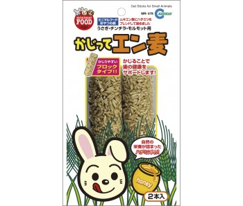 Marukan Gnawing Hulled Oats with Honey 2pcs/pack [MR578]