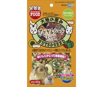 Marukan Nuts & Seeds for Small Animals 60g [MR581]