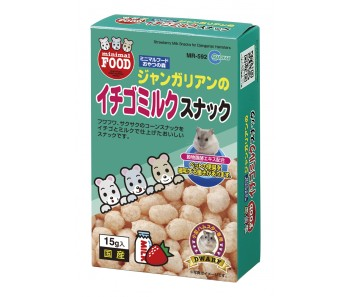 Marukan Strawberry Snack for Dwarf Hamsters 15g [MR592]
