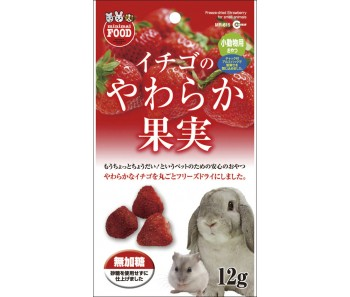 Marukan Freezed Dried Strawberry 12g [MR615]
