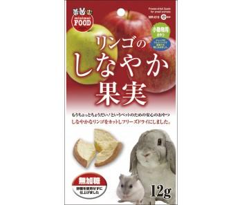 Marukan Freezed Dried Apple 12g [MR619]