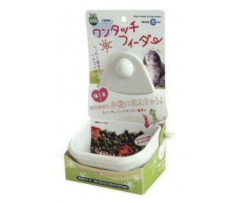 Marukan One Touch Feeder [MR626]