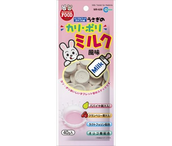 Marukan Rabbit Milk Tablet 40g [MR629]
