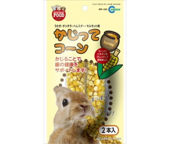 Marukan Biting Corn 2pcs/pack [MR636]