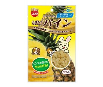 Marukan Dried Pineapple 80g [MR672]