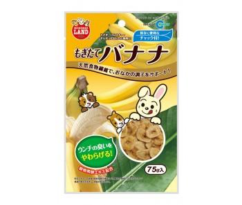 Marukan Dried Banana 75g [MR674]