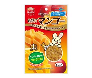Marukan Dried Mango [MR675]