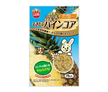 Marukan Dried Mango 75g[MR676]