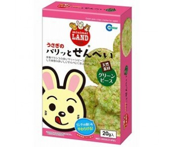 Marukan Green Pea Crispy Cracker 20g [MR687]