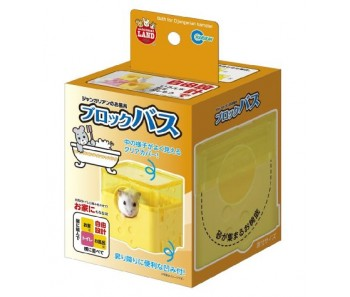 Marukan Block Bath for Djungarian Hamster - Available in Yellow & Pink
