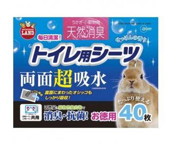 Marukan Deodorant Sheet for Toilet 40pcs [MR820]