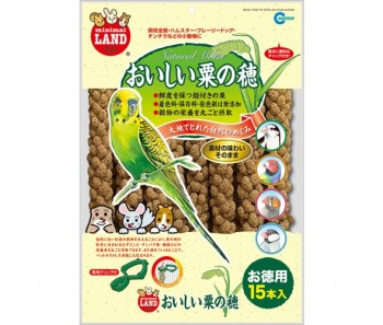 Marukan Spray Millet 15pcs [MR836]