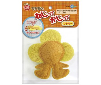 Marukan Flower Shaped Loofa Toy [MR923]