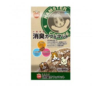 Marukan Hamster Coffee Bedding 500g [MR925]