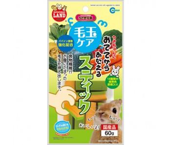 Marukan Hairball Care Vegetable Stick [MR938]