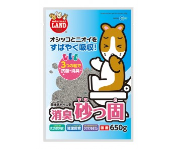 Marukan Deodorant Sand - Available in 650g & 1.5kg
