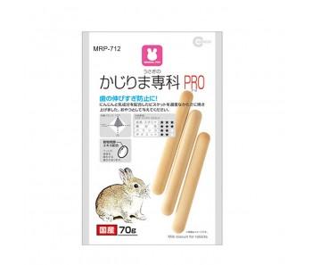 Marukan Pro Milk Biscuit 70g [MRP712]