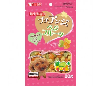Sunrise Fruit Vegetable Treats (SPA-011)