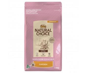 Nutro Cat Natural Choice Kitten - 1.5kg