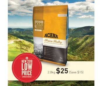 Acana Classics Prairie Poultry - 2kg