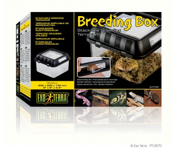 EXO TERRA BREEDING BOX - SMALL/MED