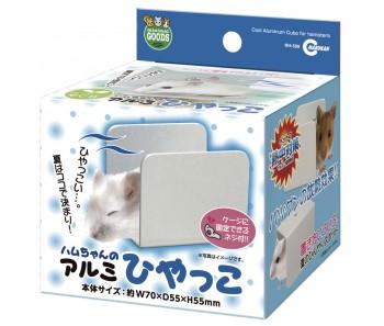 Marukan Cool Aluminium Cube [RH509]
