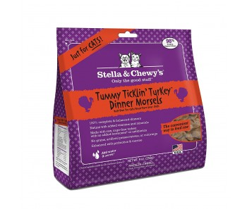Stella & Chewy Cat Freeze Dried Dinner Morsels Tummy Ticklin' Turkey - Available in 9oz & 18oz