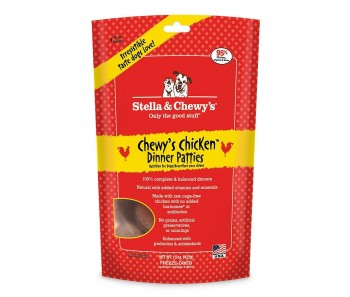 Stella & Chewy's Dog Freeze Dried Dinner Patties Chewy's Chicken - Available in 15oz & 25oz