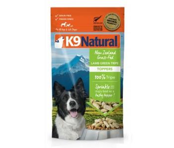 K9 Natural Freeze Dried Lamb Tripe Topper 142g