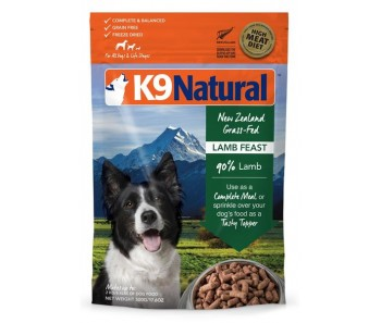 K9 Natural Freeze Dried Lamb Feast - Available in 500g, 1.8kg & 3.6kg