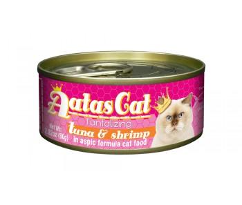 Aatas Cat Tantalizing Tuna & Shrimp in Aspic 80g