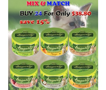 """Nurture Pro Cat Longevity with Green Tea Essence Buy 24 for $38.80"