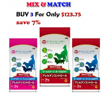 """WELL CARE ALL BREEDS Mix & Match 3kg"