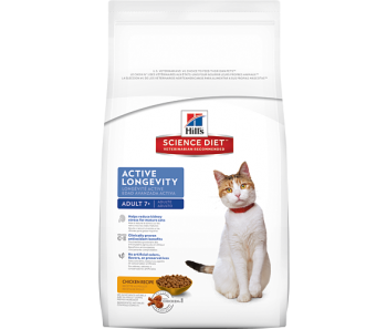 Science Diet Feline Adult 7+ Active Longevity - Available in 1.5kg, 3.5kg & 10kg