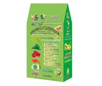 Vegepet Dog Adult BBQ Flavour - 8kg