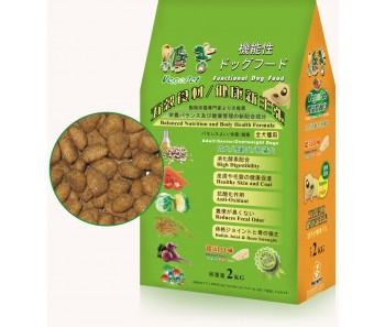 Vegepet Dog Adult Cheese Flavour - 8kg
