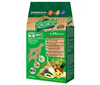Vegepet Dog Adult Fitness & Herbal Recipe - 2kg