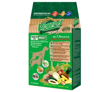 Vegepet Dog Adult Fitness & Herbal Recipe - 7.5kg