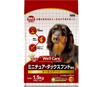 Well Care Mini Dachshund All Stages - 1.5kg