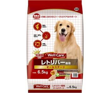 Well Care Golden Retriever Puppy & Adult - 6.5kg